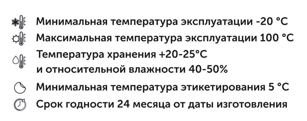 Этикетка 210х297 1 шт на листе А4