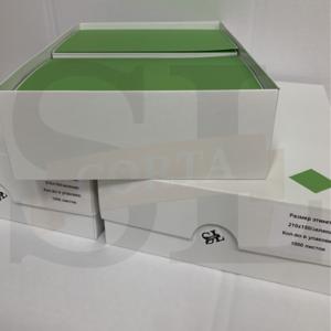Этикетка А5 210х150/1000листов/зелёная